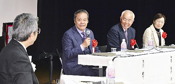 みんゆう県民大賞 表彰式・座談会