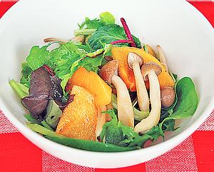 柿とキノコのサラダ