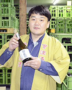 笹正宗酒造