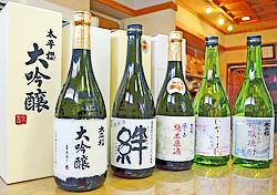 太平桜酒造
