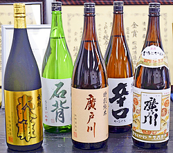 松崎酒造店