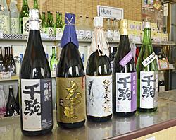 洗練された味わいが楽しめる千駒酒造の商品ラインアップ