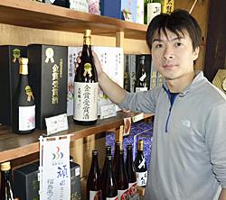 「日本酒を飲むきっかけになるような商品をつくりたい」と語る星慎也専務