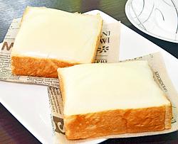 食物語・クリームボックス(上)