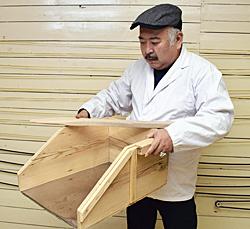 寿々乃井酒造店