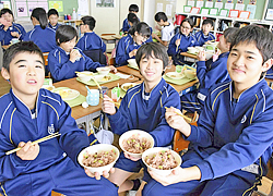 食物語・国見の青ばた豆入り赤飯