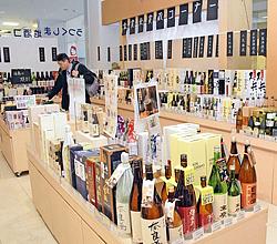 多彩な県産日本酒が並ぶ県観光物産館