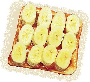 (1)ピーナツバター&スライスバナナサンド