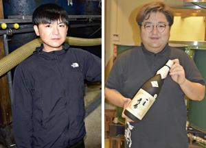 評 2021 会 鑑 新酒