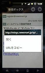 手順(6)