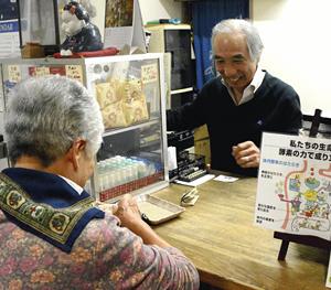 「銭湯の灯は消せない」 福島県内、存続へ大人料金50円増の方針