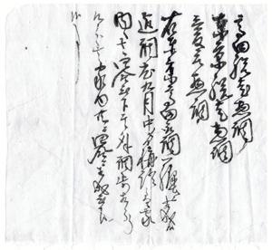 【福島】「会津武士」時代の逆風に対処 子孫宅から手紙…藩復活時、台所事情示す ->画像>6枚