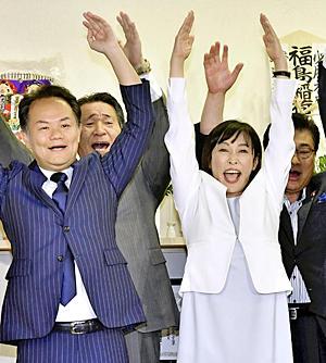 子 森雅 子育て・分権・市民自治、鳥取県議会議員「森まさき(森雅幹)」 公式サイト