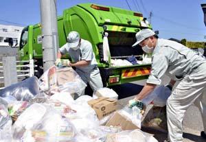 ゴミ 収集
