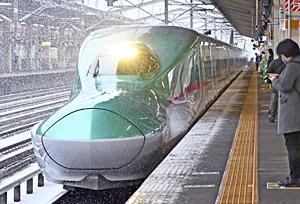 再開 東北 新幹線