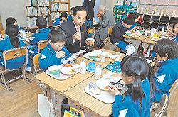 給食に伝統野菜 二本松の小、中学校と幼稚園
