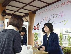 「七日町通り」のケーキ 若松商高生が開発、イベントで提供