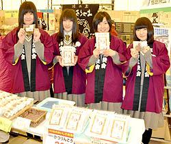 生徒考案の逸品PR 平商高生が「よかっぺ市」出店