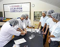 相馬農高生が京都で実習 現地の生徒と交流