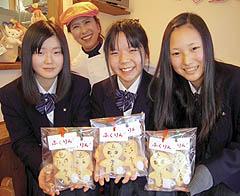 「ふくりんクッキー」発売 福島商高生らと共同開発