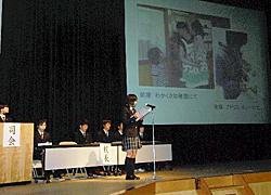 職場体験「夢への第一歩」 船引高が成果発表会