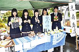 光南高生が軽トラ市に出店 学びの成果、実習で発揮