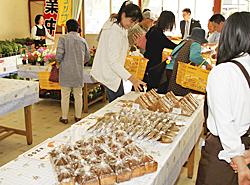 「相農ショップ」が開店 生徒ら農作物など販売
