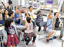 遊び通して親子で漢字に親しむ 福島大、立命館大が共催