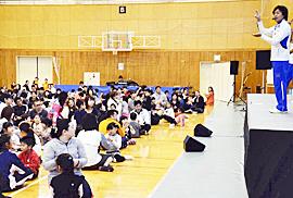 「ひろみちお兄さん」と体操 いわきで親子教室と講習会