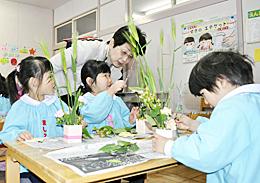 園児ら生け花に挑戦 安積幼稚園で「わくわくクラブ」