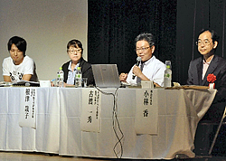 「子育て支援新制度」導入で意見交わす 福島でフォーラム