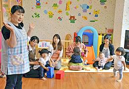 従業員用「保育園」が始動 磐梯熱海・華の湯、子育て施設