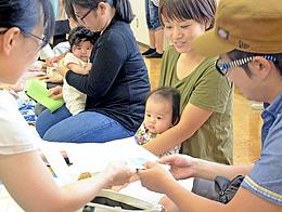 絵本を読んで!4カ月児健診時に配布 福島市立図書館