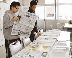 新聞閲覧コーナーを設置 東日本国際大、いわき短大に