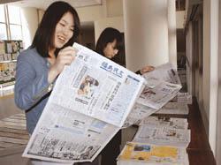新聞週間で読む