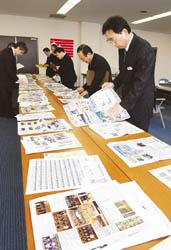入賞23点決まる 学校新聞、PTA広報紙審査