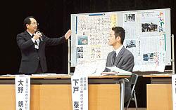 NIE活動推進誓う 全国大会閉幕