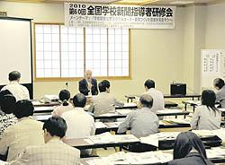 学校新聞の意義考える 指導者研修会で紙面構成や企画解説