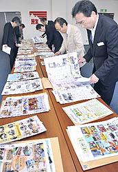 入賞作品17点決まる 学校新聞・PTA広報紙コンクール
