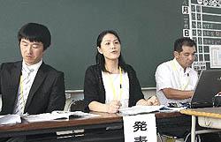 大槻小・荒井教諭が活動報告 青森のNIE全国大会