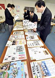 最優秀に渡利小など 県小中学校新聞・PTA広報紙コンクール
