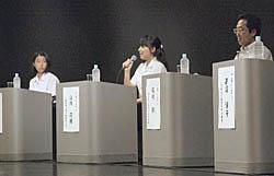 静岡でNIE全国大会開幕