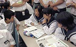静岡でNIE全国大会 放射線の問題話し合う