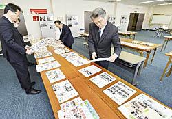 最優秀に大久保小など 県小中学校新聞・PTA広報紙コンクール