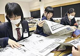 学校新聞の在り方探る 郡山で県高校総文新聞部門