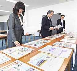 最優秀に平一小など 県小中学校新聞・PTA広報紙コンクール