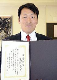 """競輪""""から""""村議""""へ 鮫川村議選、..."""