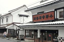 会津若松・大町通り