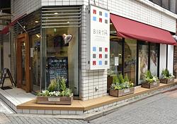 郡山・駅前アーケード商店街(上)