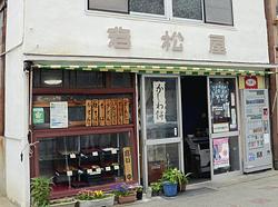本宮・駅前通り(下)